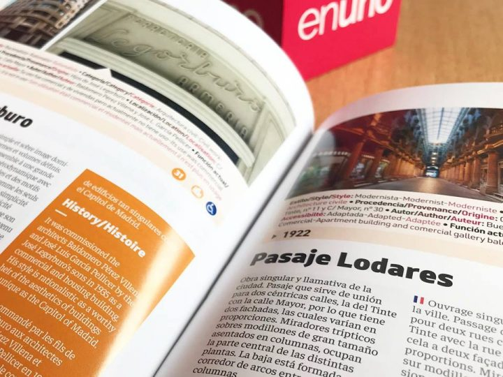 Nueva Guía de Turismo 2018 de la ciudad de Albacete